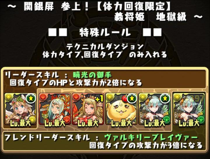 Screenshot_2014-09-30-22-20-19.JPG