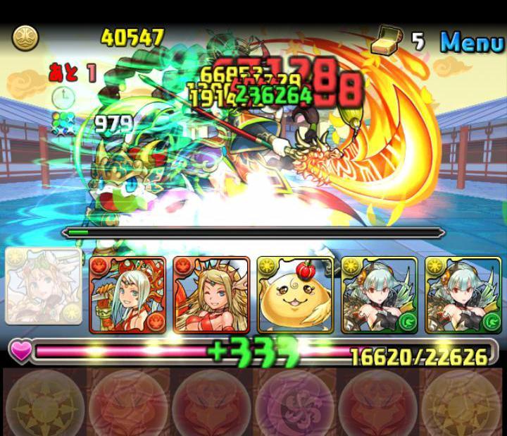 Screenshot_2014-09-30-22-50-26.JPG